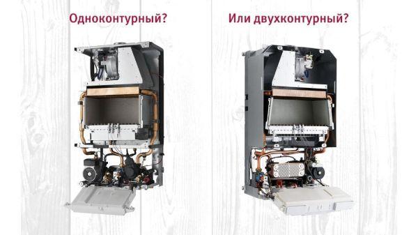 Одноконтурный и двухконтурный котел Protherm Gepard, MOV и MTV.
