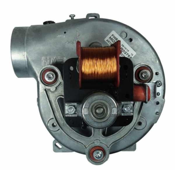 Вентилятор газового котла Electrolux