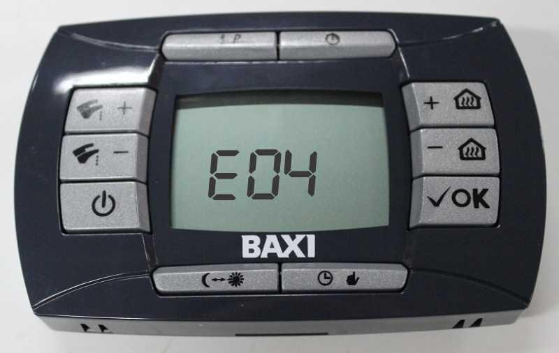 Ошибка е04 на панели управления котлом Baxi