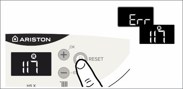Отображение ошибки 117 на дисплее газового котла Аристон