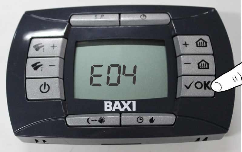 Перезагрузить с помощью кнопки reset ошибку е04 на панели управления котлом Baxi