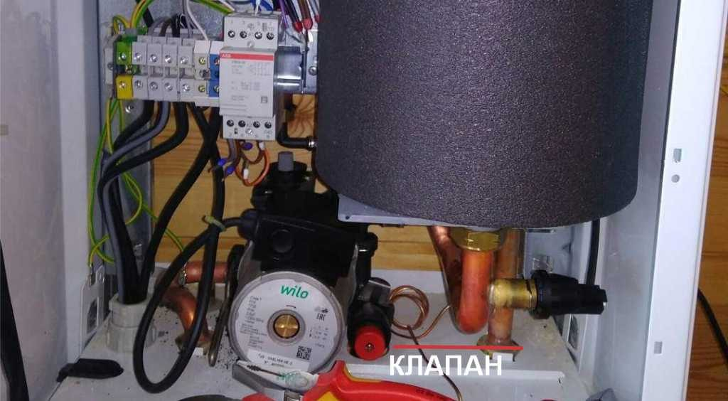 Клапан в электрическом котле protherm скат