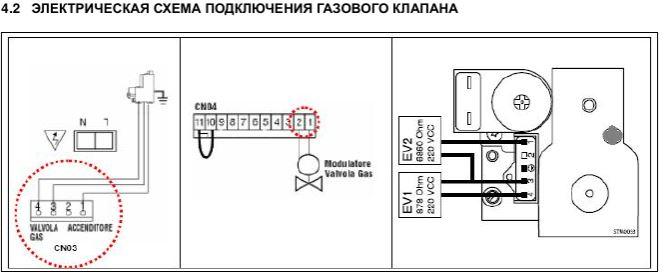 Электрическая схема газового клапана