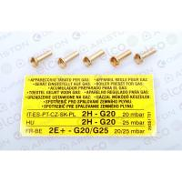 Форсунка запальника для природного газа 290726 SGA 120 - 200 R