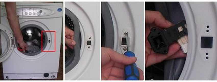 Открутите замок стиральной машины