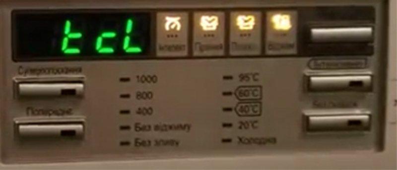 Отображение ошибки F21 в стиральной машине Bosch