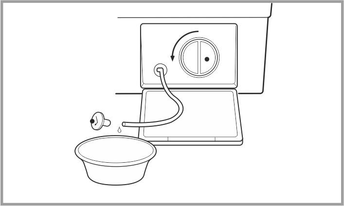 Выньте дренажную пробку стиральной машины LG