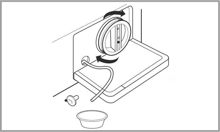 Выньте все посторонние предметы из фильтра стиральной машины LG